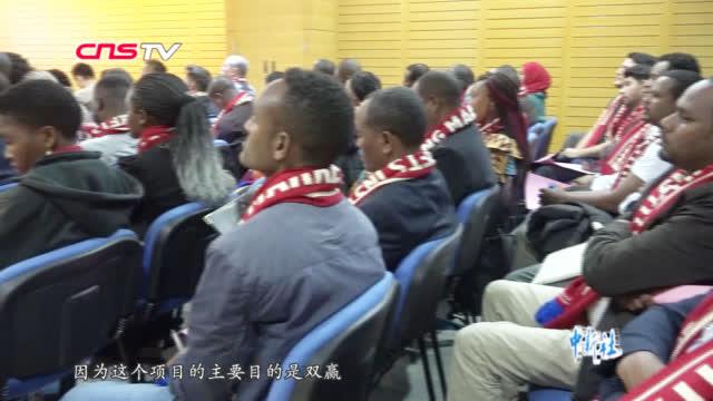 """北师大""""发展中国家硕士项目""""开学典礼举行 50名学员来自26个国家"""