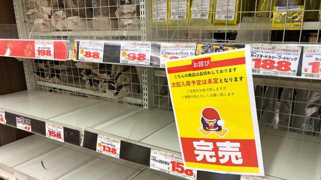 """民调:消费税加台风或终结""""安倍经济学""""扩张期"""