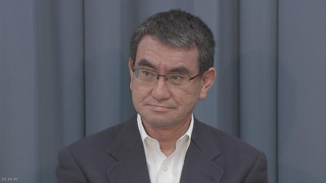 河家太郎(日本NHK电视台)