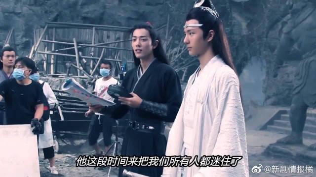 哈哈,肖战想和王一博互换角色,遭到导演无情拒绝