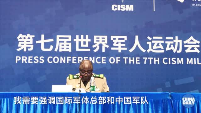 曼比·科伊塔:感谢中国人民解放军