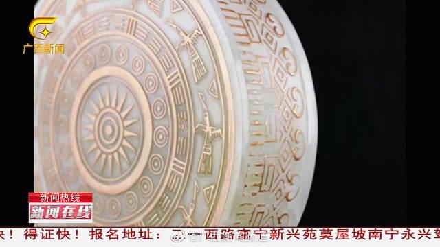 """2019""""世巡赛·环广西"""" """"环广西""""奖杯亮相 铜鼓造型很吸睛"""
