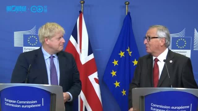 英国脱欧协议达成周六闯关议会 投资者如何交易英国资产 ()