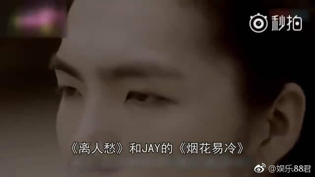 华晨宇吴青峰被指套旋律 他新歌抄袭薛之谦!