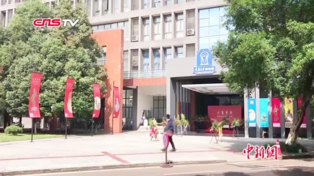 重庆大学博物馆陷赝品风波 目前已暂时闭馆