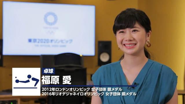 平野美宇和福原爱也来到了《2020东京奥运 官方授权游戏》