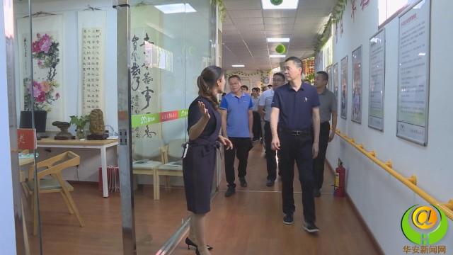 省委政研室领导到华安县调研社区居家养老服务照料中心运营情况