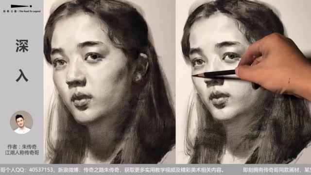 传奇绘画课堂回顾:第三〇六集 女青年素描头像示范视频加速版