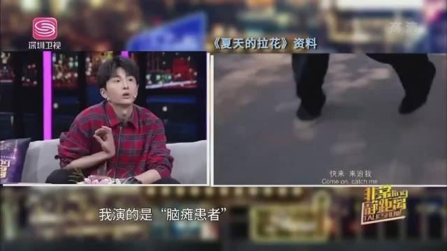 牛骏峰为演戏体验脑瘫患者的生活,结果让所有人泪流满面