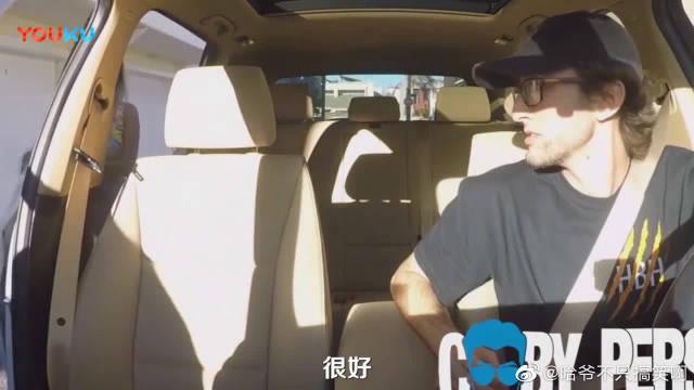 真香警告:Uber小哥给乘客唱Rap遭拒