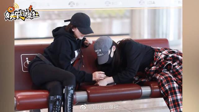 林允宋祖儿姐妹花机场相遇 相互撒娇大秀闺蜜情