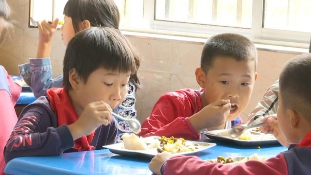 免费午餐:山里孩子的幸福时刻