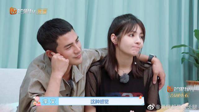 麦迪娜现场教学撒娇反应,李艾、张徐宁快划重点