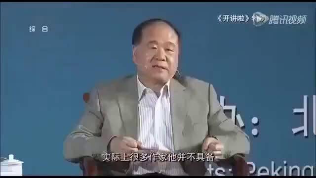 杨振宁和莫言在北大对话,值得一看。
