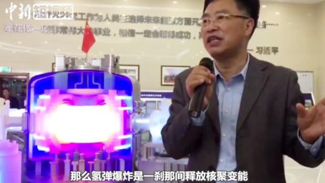 中国何时开建核聚变堆电站?专家这样说