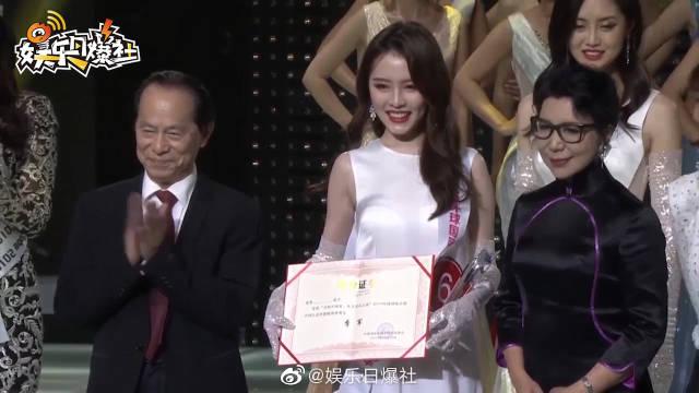 2019环球国际小姐中国区总决赛落幕  杨澜吴莫愁