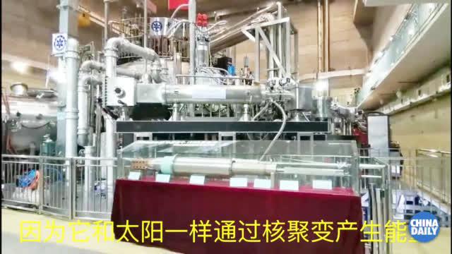 """""""人造小太阳"""":中国核聚变研究的里程碑"""