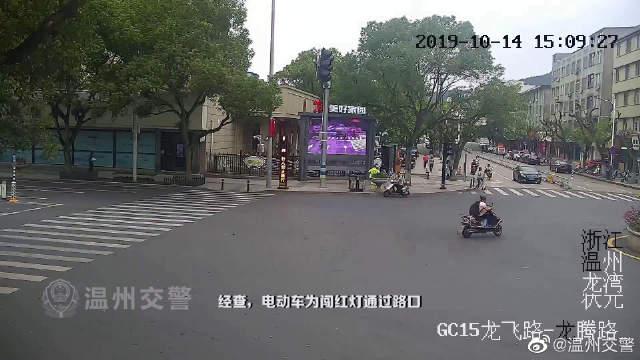 电动车闯红灯酿事故 路边大屏正播放警示视频