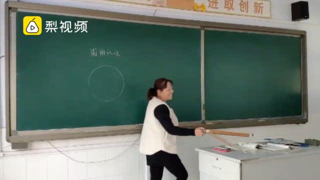 55岁女教师山村从教34年获评全国优秀教师,女儿丈夫都是老师