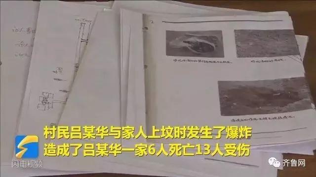 复式投注怎么算_外交部:施压和制裁解决不了朝鲜半岛问题