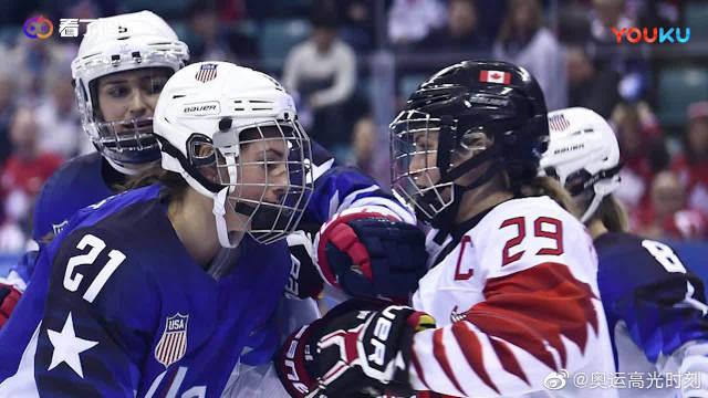 平昌冬奥会冰球女子决赛看点回顾。
