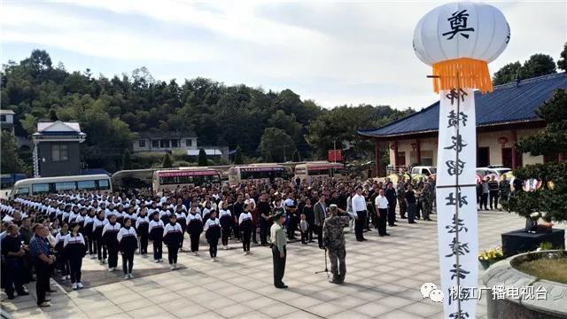 白菜开户送|中国美丽乡村|2019FA青年室内设计师奖