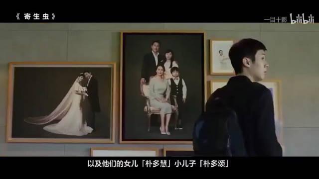 2019年度最佳电影,韩国史上第一部金棕榈奖