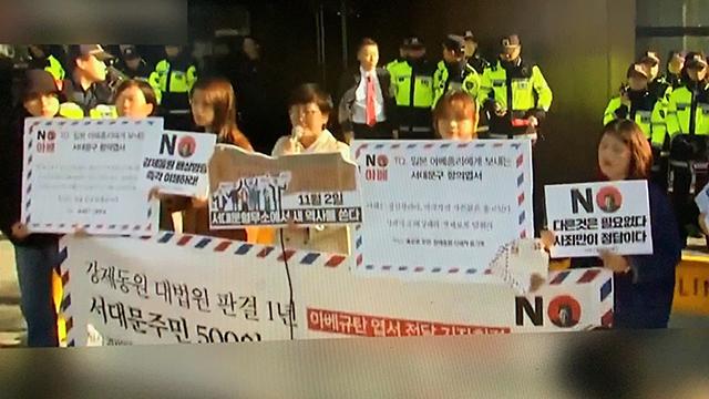 """釜山一街道命名""""抗日街"""" 韩国"""
