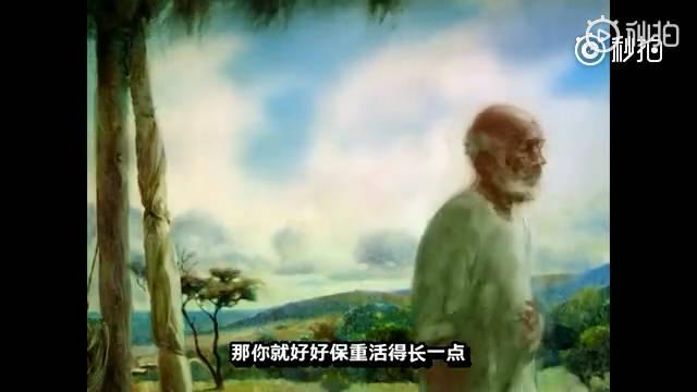奥斯卡金像奖最佳动画短片《老人与海》,改编自海明威同名小说