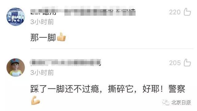 「九五至尊娱乐官方网站4」天津新增至香港高铁列车 成暑期出游新选择