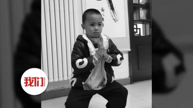 登封黑武校7岁重伤男童身亡 律师: