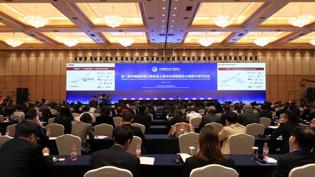 43家国企全员参与进博会,上海力