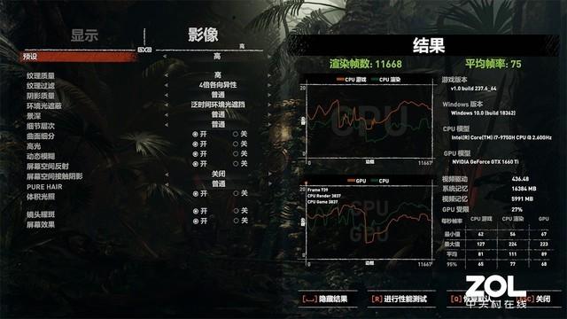 「至富娱乐场游戏」世界机器智能大赛今日登陆南京,千余海内外青少年选手燃战金陵