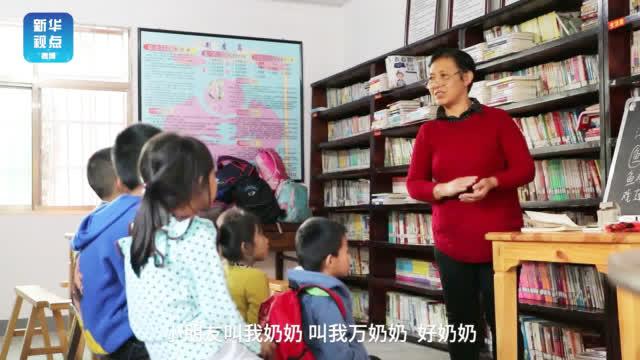 """坚守13年!乡村退休教师在家中为留守儿童办""""儿童之家"""""""