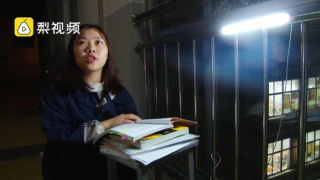 女生自备灯具走道背书:怕打扰研友
