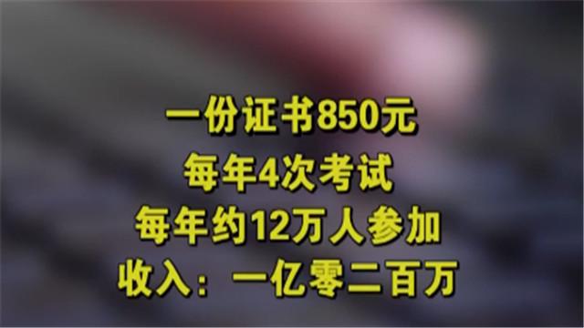 """快乐娱乐场怎样赢_区域协同,破浪前行——无锡""""蝶变""""长三角区域中心城市"""
