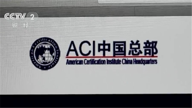 澳门银河88yc0m·机器人大赛、招聘会将首次登陆深圳高交会