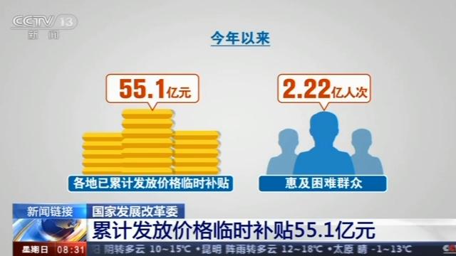 葡京赌博区,王金平重申一定参选到底 尊重并祝福柯文哲组党