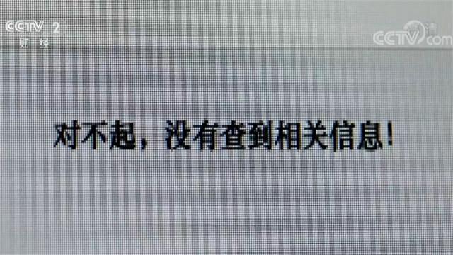 澳门注册开户送元 - 奥马电器2元出售中融金100%股权 赵国栋接盘