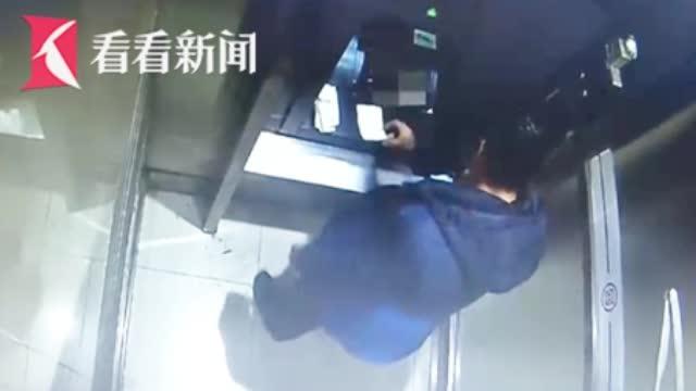 银行值班人员突然收到ATM机紧急呼叫 一场惊心动魄的营救开始了