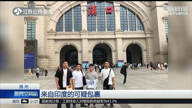 「赌博游戏充值返利」速戳!第五届中国PPP发展(融资)论坛议程发布