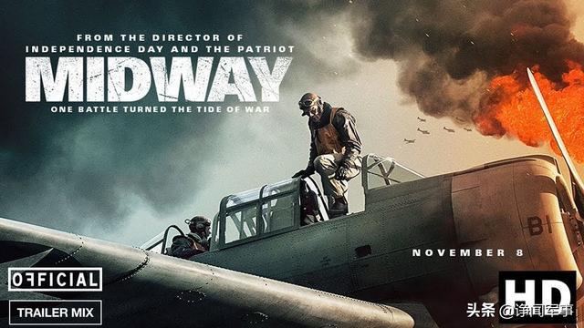 """77年前""""中途岛""""大战再上银幕!影评人讽刺:这不是糟蹋历史吗?"""