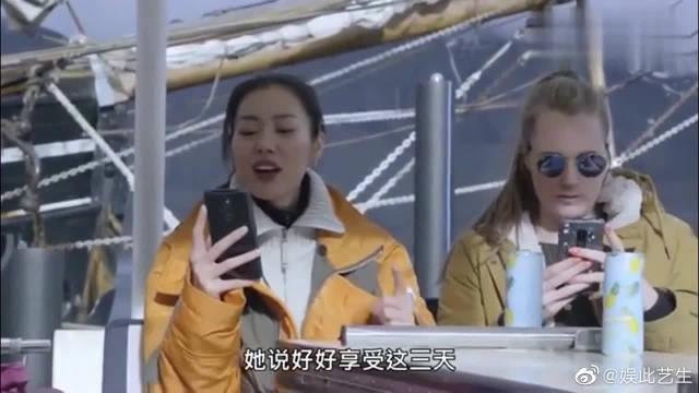 刘雯收到暖心短信感动飙泪,女神泪点有点低啊