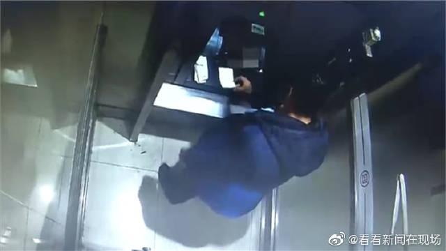 惊心动魄!银行值班人员突然收到ATM机紧急呼叫