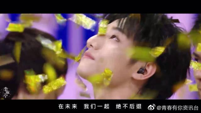 李振宁生日应援视频