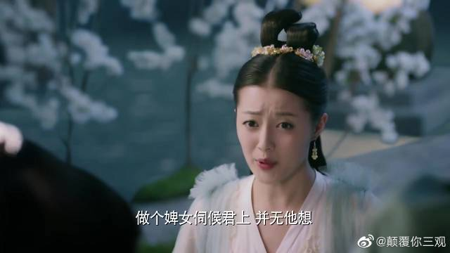 三生三世十里桃花之夜华壁咚白肝宝贝甜蜜饯儿
