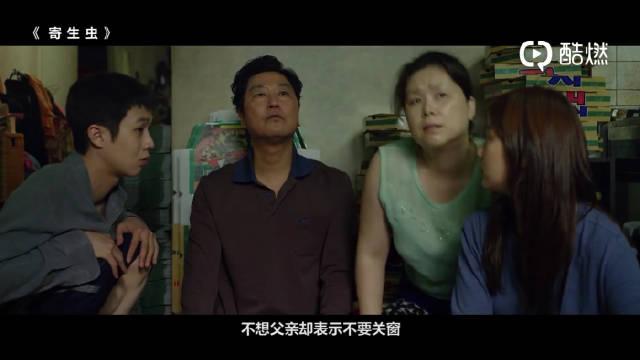 2019年度最佳电影,韩国史上第一部金棕榈奖,《寄生虫