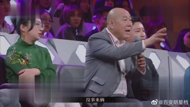 """李诚儒""""毒舌""""言呛流量演员是""""搅屎棍""""!宁静极力维护!"""
