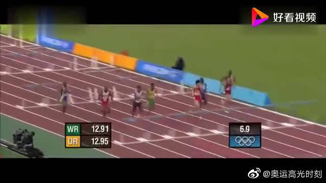 2004雅典奥运会,刘翔以12秒91赢得男子