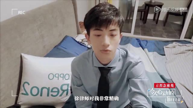 【薛俊杰vlog】小小的优点被看见,开心得像个20岁的孩子